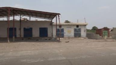 فيديو نزوح جماعي لأهالي حي سكني بالحديدة بسبب قصف حوثي
