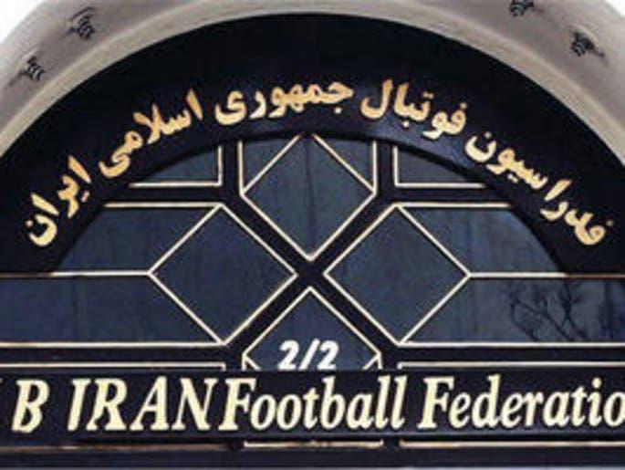 فدراسیون فوتبال ایران در تخلفی عجیب اساسنامه فدراسیون کویت را کپی پیست کرده بود