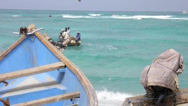 تقرير: إيران تنفذ أكبر سرقة للثروة السمكية باليمن والصومال