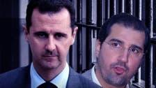 سوريا.. بشار الأسد يهدِّد ابن خاله بمنزله الذي يعيش فيه