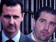 بشار الأسد يمحو بالعرين آثار ابن خاله في البستان