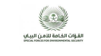 السعودية..السماح بالرعي في روضتي خريم والتنهات في هذه المواعيد