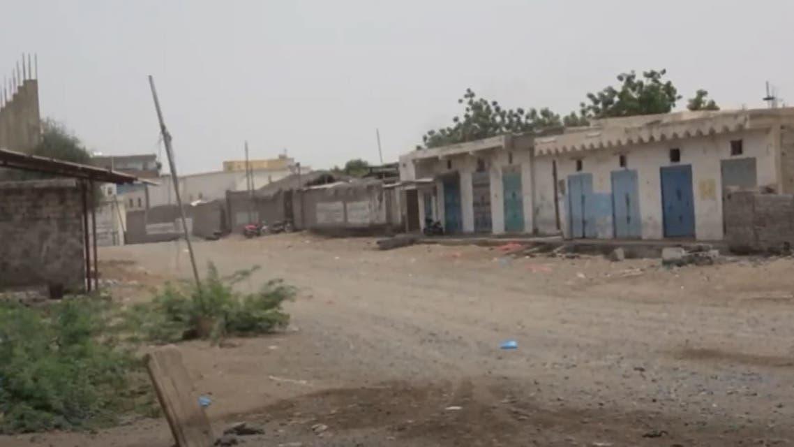 حي الجروبة بمديرية التحيتا في الحديدة