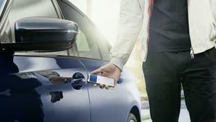 كيف تعمل ميزة Car Key الجديدة؟ ومتى ستتمكن من استخدامها؟