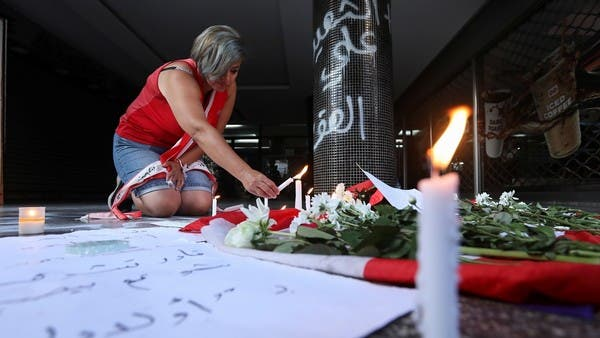 At least two dead as Lebanon's economic crisis continues to take its toll