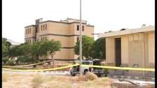 Explosion at Iran's Natanz facility due to sabotage operations: Al-Alam