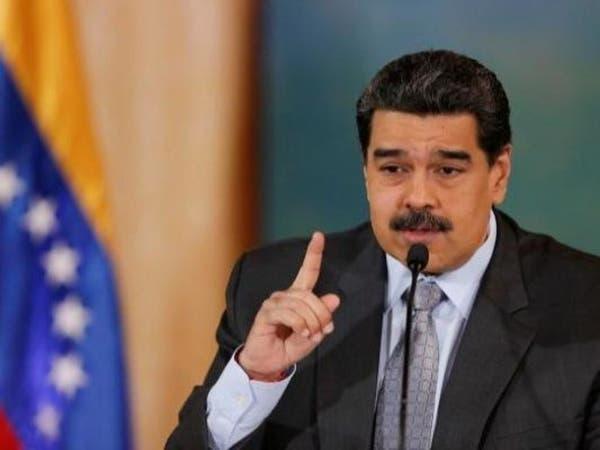 صواريخ إيران تسبب أزمة بين كولومبيا وفنزويلا