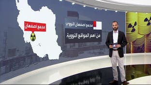الطاقة الذرية: مخزون إيران من اليورانيوم المخصب تجاوز الحد المسموح