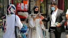 Coronavirus: Iran says can't afford economy shutdown as COVID-19 outbreak worsens