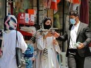 إيران تفرض قيوداً جديدة مع تزايد حالات كورونا