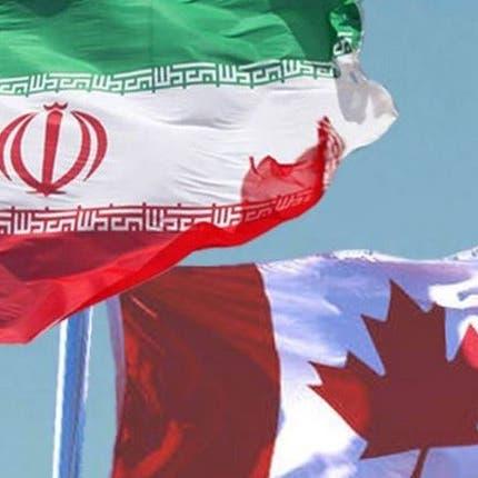 كندا: إيران استغلت أزمة كورونا للتجسس والتدخل بالشأن الداخلي