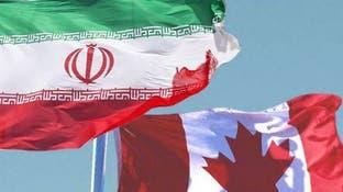 كندا: لا تفاوض مع إيران لإعادة العلاقات الدبلوماسية