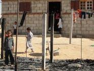 مصر.. عناصر إرهابية تهجم على مدنيين بالشيخ زويد وتقتل 4