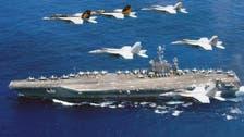دفاعی انتظامات کے لیے امریکی بحری جنگی جہاز آبنائے ہُرمز میں داخل