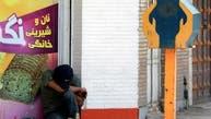 لوموند: سایه شوم فقر و فلاکت و بیکاری بر سر طبقات فرودست جامعه ایران