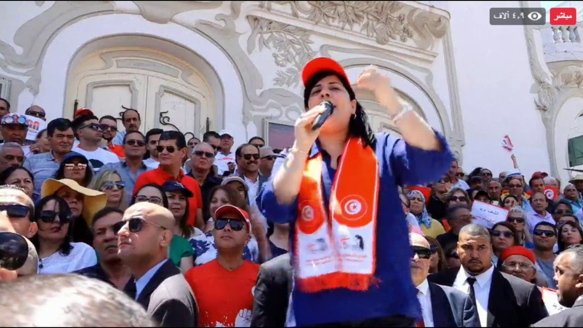 عبير موسي أثناء وقفة احتجاجية