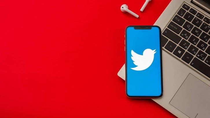 مشروع تويتر السري.. مصمم على غرار بيتكوين