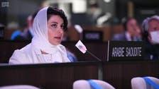 کرونا سے نکلنے کے لیے سائنس پُل کا درجہ رکھتی ہے: یونیسکو میں سعودی خاتون مندوب