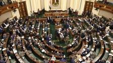 مصر میں سینیٹ کے انتخابات 11 اور 12 اگست کو منعقد کرانے کا اعلان