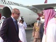 أردوغان: ملف ليبيا كان على رأس المباحثات في الدوحة