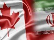 كندا: إيران هددت أسر ضحايا الطائرة الأوكرانية