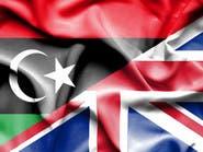 بريطانيا: التدخل الأجنبي يقوض الحوار السياسي بليبيا
