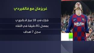 أرقام غريزمان لم تتحسن رغم تغير المدربين في برشلونة