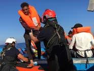 طوارئ بسفينة إنقاذ بها مصريون ومغاربة.. شغب ومحاولات انتحار