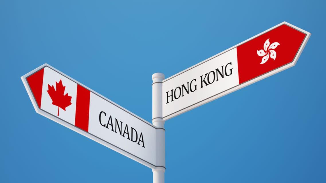 هونغ كونغ و كندا