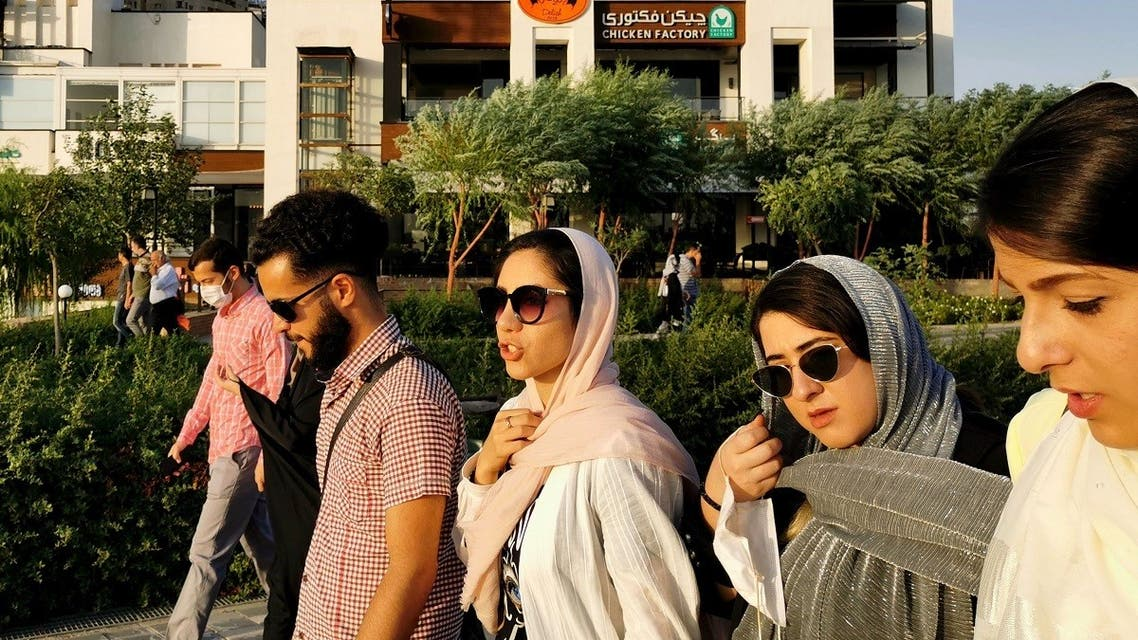 AFP_Iran