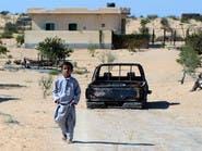 4 قتلى في هجومين لعناصر إرهابية على منازل مدنيين بسيناء