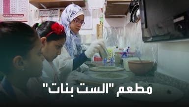 أسرة فلسطينية تتحدى البطالة بصناعة الخبز