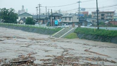اليابان.. إجلاء 75 ألفا إثر فيضانات خلفت 13 مفقودا