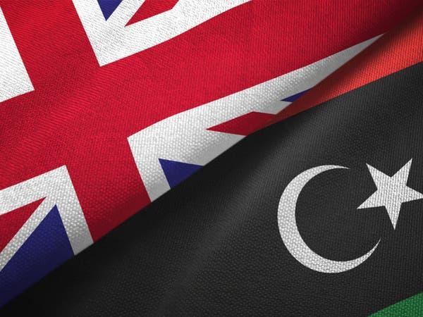 سفارة بريطانيا: تقارير عن تدخل أجنبي بحقول النفط في ليبيا