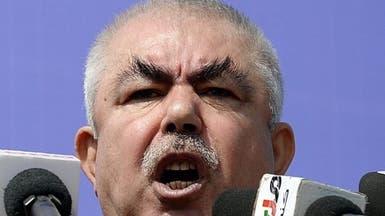 أفغانستان.. ترقية أمير الحرب السابقدستم لرتبة مشير