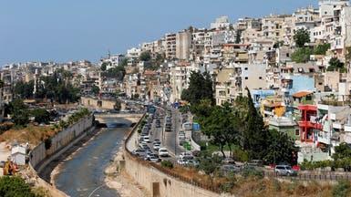 لبنان على حافة الهاوية بسبب الأزمة الاقتصادية الخانقة