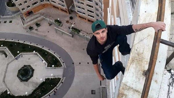 Iranian parkour athlete held in Turkey risks extradition to Iran