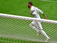 """""""ضربة جزاء"""" جديدة تقرّب ريال مدريد من الفوز بالدوري"""