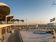 الأردن: إعادة فتح المطارات بشكل محدود نهاية الشهر