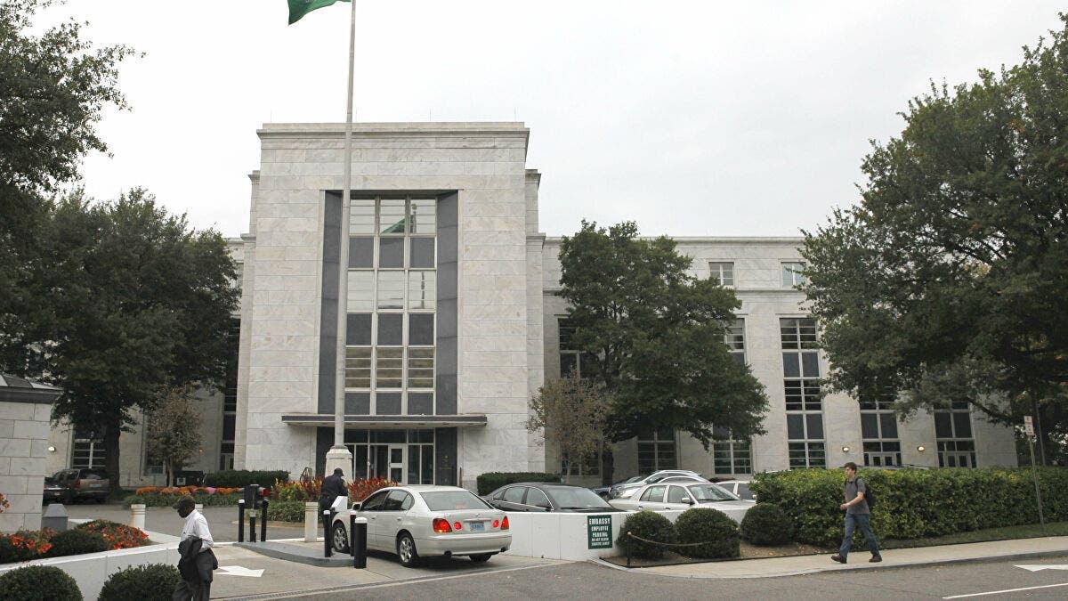 سفارة السعودية لدى واشنطن