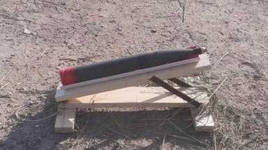 صاروخ كاتيوشا يستهدف المنطقة الخضراء.. وإصابة طفل