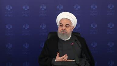 روحاني يقر: فقدنا 20 مليار يورو من العملة الصعبة