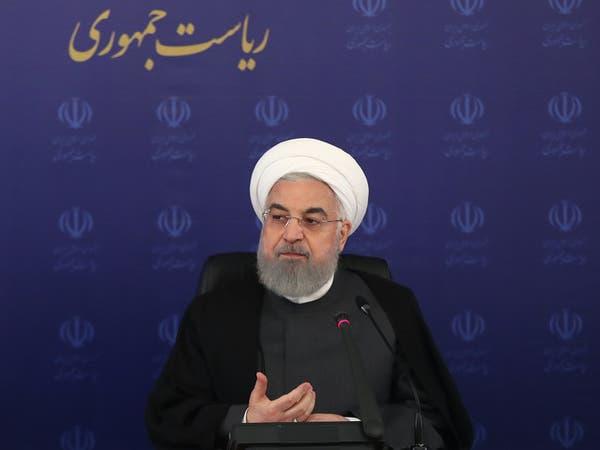 """بين الاقتصاد و""""النووي"""".. 200 نائب يطلبون مساءلة روحاني"""