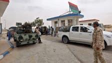 لیبیا کے وطیہ فوجی اڈے پر بمباری، ترک دفاعی نظام تباہ