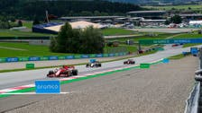 First Formula 1 race sponsored by Saudi Arabia's Aramco takes place in Austria