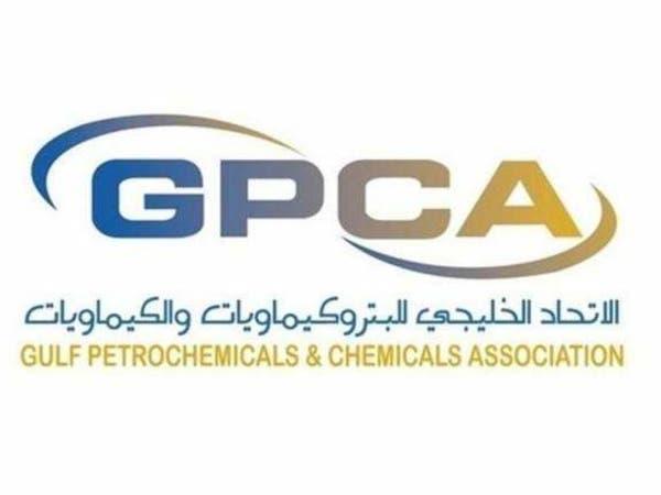 جيبكا: الربع الثالث قد يشهد تعافي قطاع البتروكيماويات بالخليج