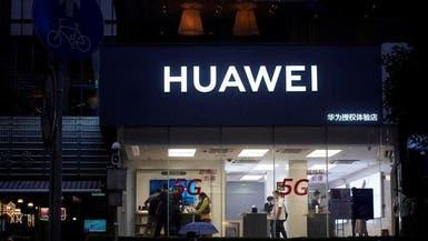بريطانيا قد تبعد هواوي عن شبكات 5G هذا العام