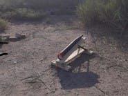 سقوط صاروخ كاتيوشا بالقرب من منزل ببغداد وإصابة طفل