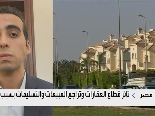بلتون فايننشال: مبيعات العقار في مصر ستتحسن بالربع الرابع