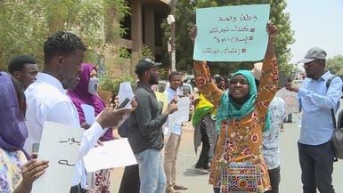 السودان..طوارئ في دارفور بعدأعمال عنف